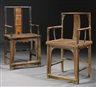 Ai Weiwei, UNTITLED (PAIR OF CHAIRS)
