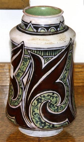 Mark V Marshall A Royal Doulton Vase Mutualart