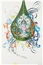 Ryan McGinness, Untitled