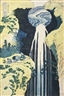 Japanese Prints: Hokusai at LACMA - Los Angeles County Museum of Art