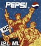 Wang Guangyi, GREAT CRITICISM SERIES: PEPSI
