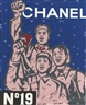 Wang Guangyi, GREAT CRITICISM SERIES: CHANEL