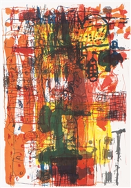 Artwork by Rik van Iersel, Untitled, Made of Colour lithograph