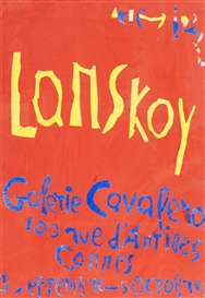 Artwork by André Lanskoy, Projet d'affiche pour l'exposition à la galerie Cavalero à Cannes, Made of Gouache and collage