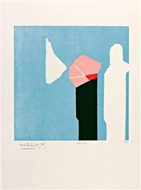 Artwork by Endre Bálint, Composition, Made of silkscreen on paper