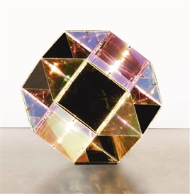 Artwork by Olafur Eliasson, CUBIC LAMP, Made of color effect filter glass, mirror, electrical fittings and halogen bulbs
