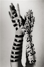 Artwork by Shirin Neshat, Untitled (In collaboration with Izhar Patkin and Rafael Fuchs), 2005, Made of Inkjet print
