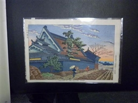 Artwork by Takeji Asano, Twilight in the Village, Nara, Made of woodblock print