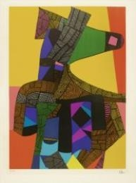 Artwork by Maurice Estève, Anubis, Made of colour lithograph