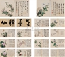 Classical Chinese Paintings & Calligraphy Day Sale - Poly International Auction Co.