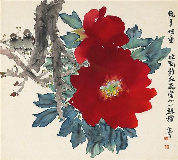 Kim kichang flowers birds mutualart artwork by kim ki chang flowers birds made of ink and color on mightylinksfo
