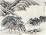 Modern Chinese Painting & Calligraphy Ⅲ - China Guardian Auctions Co.