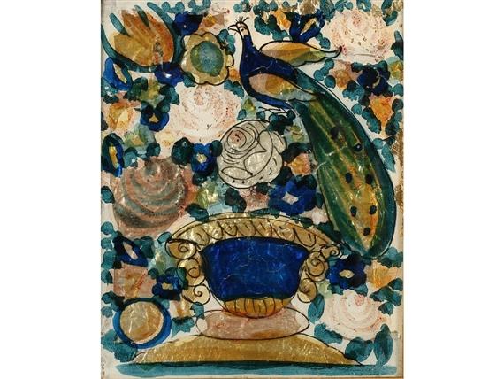 Carrington Dora A Peacock Seated Among Flowers On An Urn Vase
