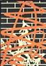 Markus Draper, Graffiti # 8