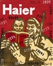 Wang Guangyi, GREAT CRITICISM SERIES: HAIER