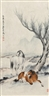 Chinese Painting & Calligraphy from the Four Seas - China Guardian Auctions Co.