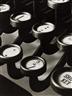 Ralph Steiner, Typewriter Keys, 1921-1922