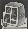 Dmitry Krasnopevtsev, Objects in Compartments