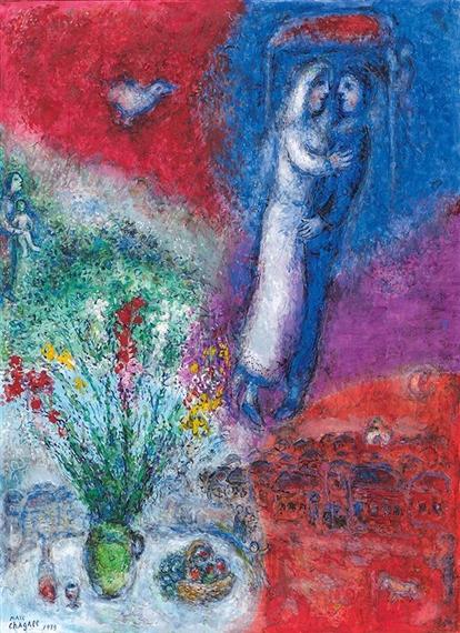 Chagall Marc   Les mariés (1979)   MutualArt