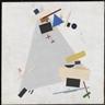 Malevich - Tate Modern