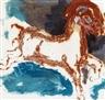Endre Bálint, Little Foal
