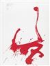 Markus Prachensky, Rot auf Weiß (Red on white)