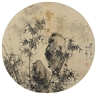 Classical Chinese Painting & Calligraphy - China Guardian Auctions Co.