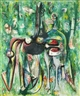 High Museum to shine light on modernist Wifredo Lam in early 2015