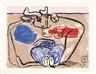 Le Corbusier, UNITÉ: THE COMPLETE PORTFOLIO