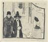 Emile Bernard, La promenade ou Cinq femmes à Paris