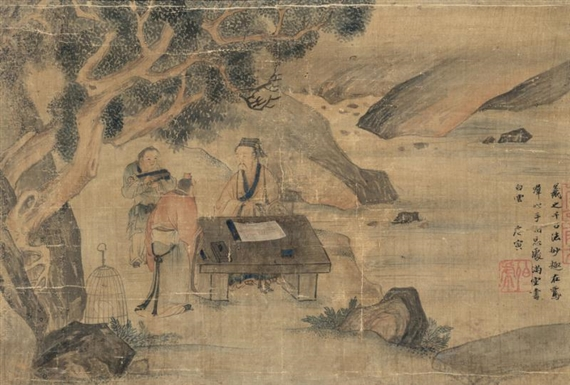 the characteristics of paintings and calligraphy manifest of chinese art