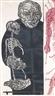 Leonard Baskin, The Anatomist
