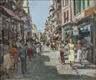 James Le Jeune, A Busy Street, South of France
