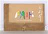Nam June Paik, 12 Works : Calendar 2006