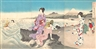 Kimono: A Modern History - The Metropolitan Museum of Art