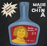 Wang Guangyi, GREAT CRITICISM SERIES - MADE IN CHINA