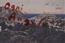 The Dizziness of Freedom - Gabinete de Arte Raquel Arnaud
