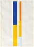 Ilya Bolotowsky, Series 7 Silkscreen