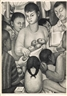 Diego Rivera, Fruits of Labor