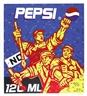 Wang Guangyi, Great Criticism Series : Pepsi
