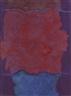 Theodoros Stamos, Infinity Field, Lefkada Series