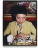 Paul Graham, Yuko, Tokyo from Empty Heaven