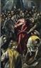 El Greco and Expressionism - Pinakothek der Moderne