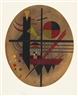 Wassily Kandinsky, Message intime