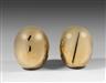 Lucio Fontana, 2 Works : Concetto spaziale (natura)