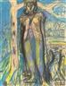 Max Gubler, Standing Female Figure