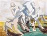Ossip Zadkine, Centaures