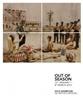 Gil Heitor Cortesao: Out of season - CARBON12 Dubai