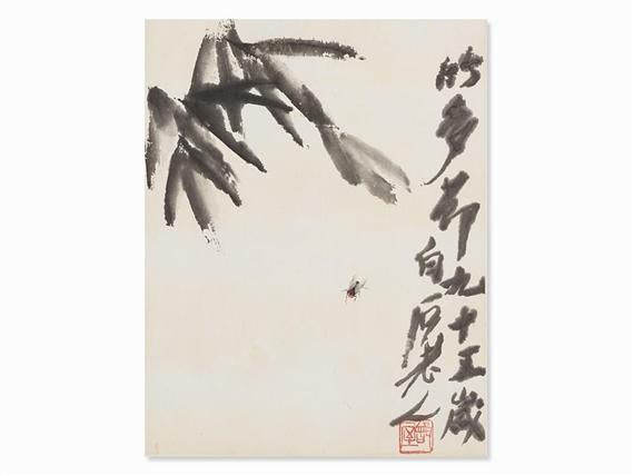 Qi Baishi 100 Works Album With Woodcuts In 2