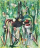 Wifredo Lam: Imagining New Worlds - High Museum of Art